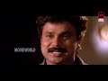 Malayalam Full Movie 2015 New Releases Dileep Non Stop Comedy Scenes |  Malayalam Full Movie 2015 video