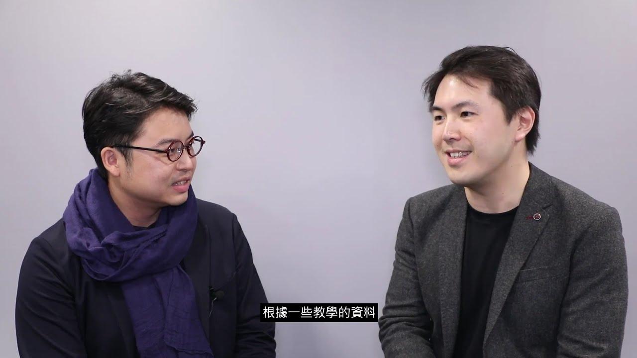 【坐座 ZNS | 設計師系列 | Dylan Kwok & Eric Tong】