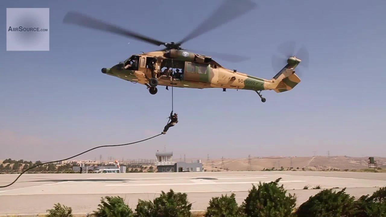 Royal Jordanian Air Fo...