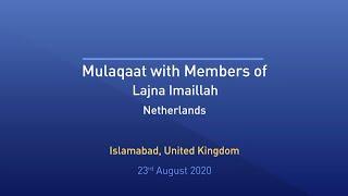 Online Mulaqaat | Lajna-Imaillah | Netherlands | Translation | Tamil