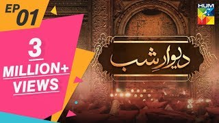 Deewar e Shab Episode #01 HUM TV Drama 8 June 2019
