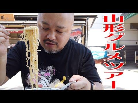 武蔵 小山 餃子
