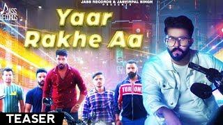 Yaar Rakhe Aa | Releasing worldwide 18 11 2019 | Vipul Verma | Teaser | New Punjabi Song 2019