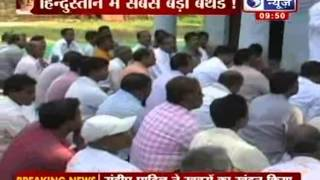 India News :India celeberates Modi