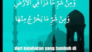 Doa Menghalau Iblis, Mahluk Halus dan Sihir .mp4