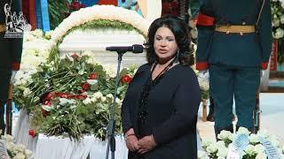 Надежда Бабкина на церемонии прощания с Андреем Дементьевым