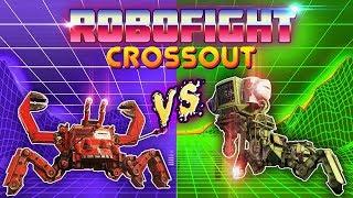 Crossout Robofight: КРАБ-КРУШИТЕЛЬ 3000 vs БОГОМОЛ!
