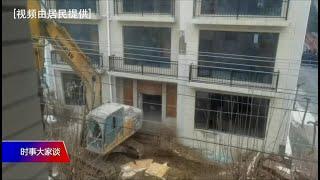 【吴强:香堂拆迁会有相当的政治代价】12/23 #时事大家谈 #精彩点评 - YouTube