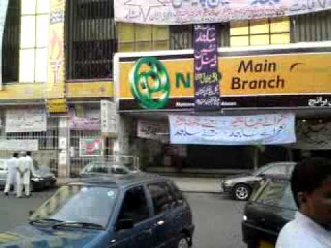 National bank of pakistan Head office