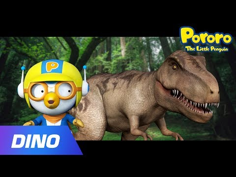 Pororo and Giant T-Rex Dinosaur | Tyrannosaurus Song | Dinosaur Songs | Pororo Dino World