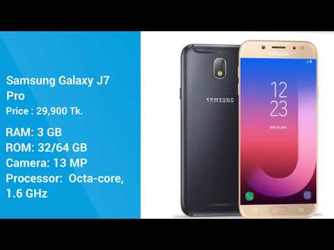 Samsung Galaxy J7 Pro Price In Bangladesh