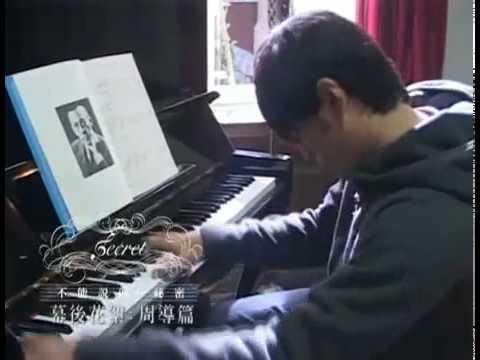 Jaychou 周杰伦 behind the scene Secret OST