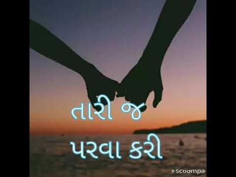 Ashok Thakor New  Status   Aaj Duwao Kare Se Janu Mara Re Motani