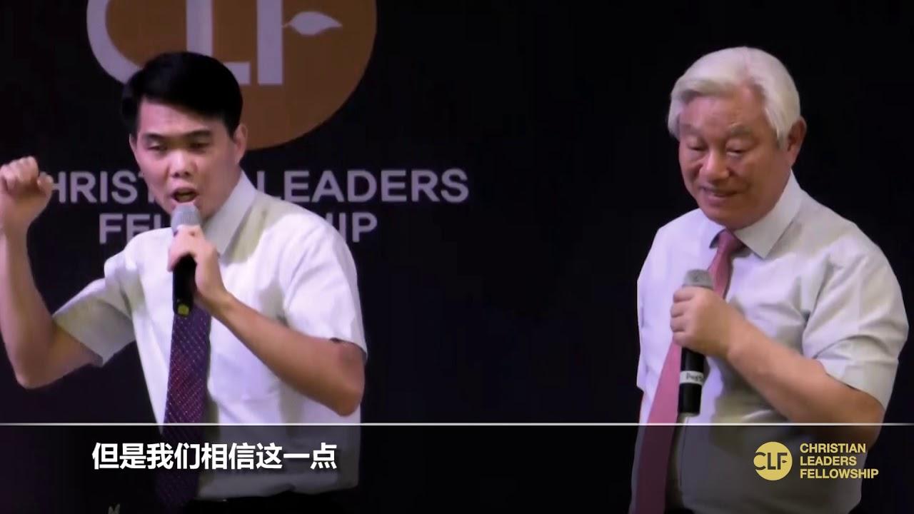 """2017香港CLF] 朴玉洙牧师,""""难解的信仰,只要信就容易"""" - YouTube"""