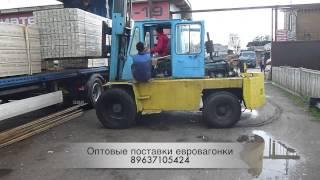 Купить вагонку в Павловском Посаде(, 2013-05-28T19:20:27.000Z)