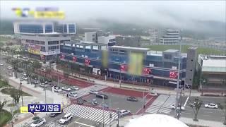 부산 가구 가전 리퍼  스크래치 국내최대 할인 매장 올…
