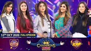 Game Show | Champions League | Game Show Aisay Chalay Ga Vs Khush Raho Pakistan | 13th October 2020