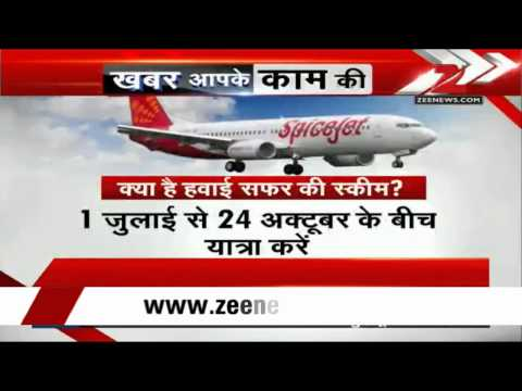 SpiceJet offers tickets cheaper than train fares