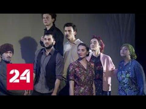 В Абхазии открылся Фестиваль культуры Фазиля Искандера