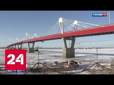 1080 метров над Амуром: построен мост между Благовещенском и китайским Хэй-хэ - Россия 24