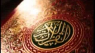 Quran Audio English Translation Only Chapter 56 114Al Waaqia The Inevitable