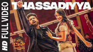 Thassadiyya Full Video Song - Vinaya Vidheya Rama, Thassadiyya Video Song, Vinaya Vidheya Rama Movie Video Songs, Thassadiyya Full Video Song 3Gp Mp4 HD Download