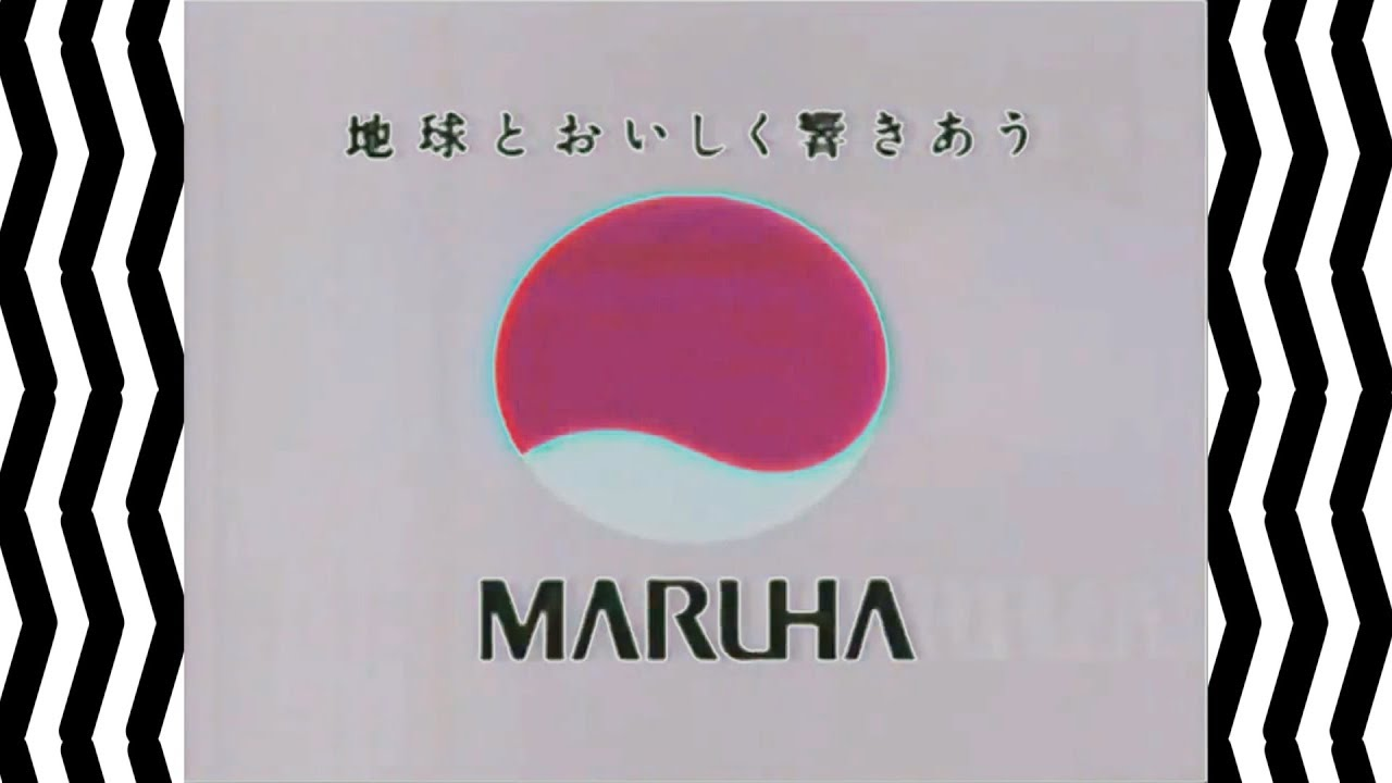 Japanese Commercial Logos of the 1980's - 2000's (PART 18 ...