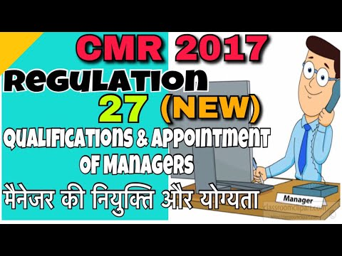 CMR-2017- REGULATION 27- APPOINTMENT & QUALIFICATIONS OF MANAGER