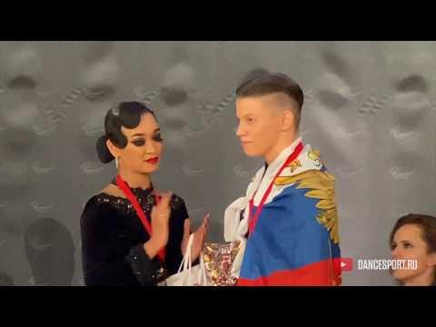 Yaroslav Kiselev - Sofia Philipchuk RUS, #Jive (honor Dance)   WDSF European Ch. Youth 10 Dance