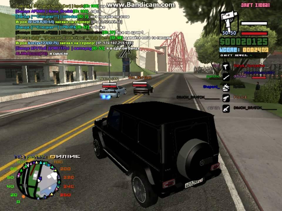 Физрук в Grand Theft Auto