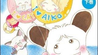 Recensione Manga: Hello Spank!