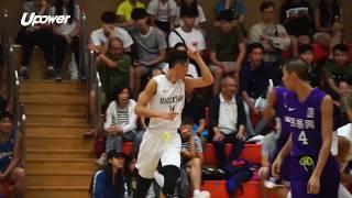 Publication Date: 2018-07-07 | Video Title: 20180707 UPOWER 學界籃球馬拉松男子決賽 拔萃