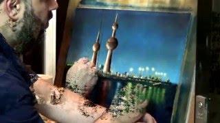Kuwait Towers Oil Painting درس رسم ,  رسم أبراج الكويت رسم زيتي