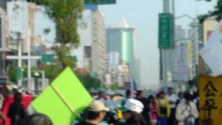 March and Assembly for Formosan (Taiwanese) Human Rights 2 遊行集會為台灣人權