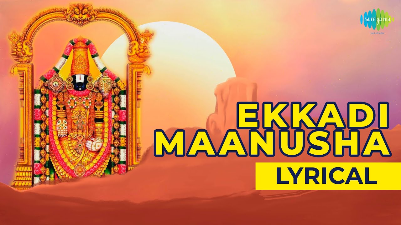 Ekkadi Maanusha Janmam with Lyrics By Priya Sisters   Annamacharya Keerthis