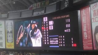 2017年 阪神タイガース 糸井嘉男 登場曲 SHAKE thumbnail