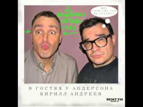 Кирилл Андреев Иванушки Int Home Facebook