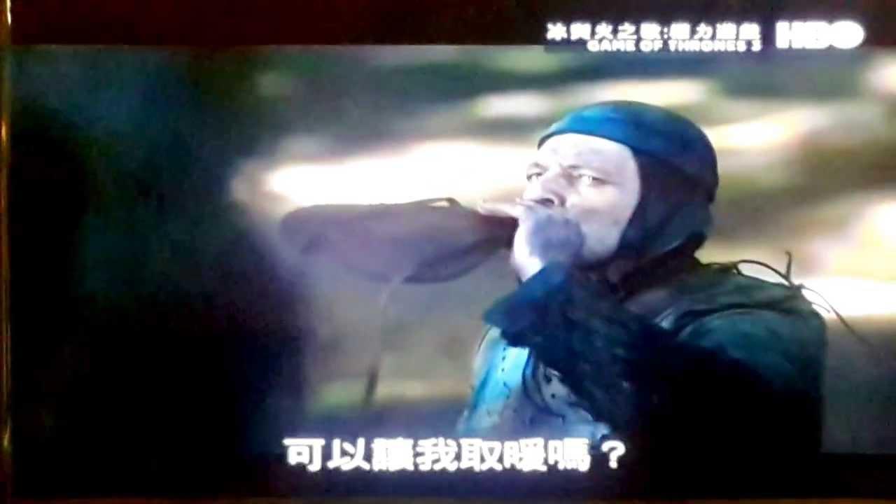 《冰與火之歌:權力遊戲》第3季最後一集史塔克家族Arya Stark艾亞史塔克為兄報仇-北境 - YouTube
