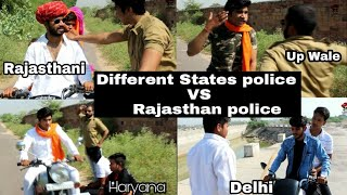 Other State Police VS Rajasthan Police