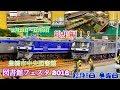 Nゲージ天国 豊橋市図書館フェスタ2018 鉄道模型ジオラマ展示 総集編!