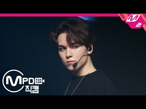 [MPD직캠] 세븐틴 버논 직캠 'Good to Me' (SEVENTEEN Vernon FanCam) | @MCOUNTDOWN_2019.1.24
