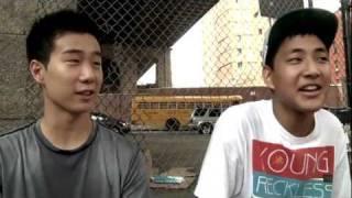 Empire Skate - NYC Skateboarding Documentary