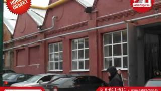 Аренда склада/производства 2500 кв.м, г. Подольск(http://skladzinger.ru/ http://www.sklad-man.ru/ Территория «Зингер», занимает несколько десятков гектар, с развитой инфраструкт..., 2010-12-09T19:44:59.000Z)