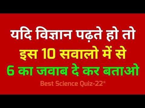 dating questions quiz hindi