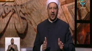مستشار المفتي يرد على المشككين فى الاحتفال بمولد النبى.. فيديو