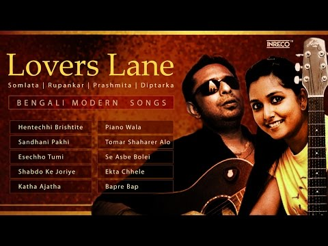 Superhit Bengali Modern Songs 2016 |...