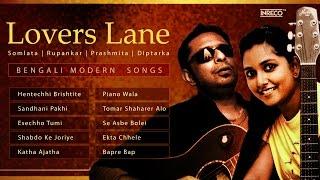 superhit bengali modern songs 2016 somlata acharyya chowdhury rupankar lovers lane