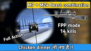 M24 with M762 best combination in pubg mobile | Pubg mobile fpp Gameplay | Pubg mobile Hindi