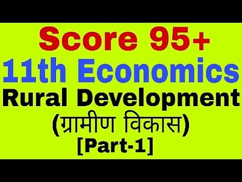 Rural Development(ग्रामीण विकास), Part-1,Statistics,11th Class Economics