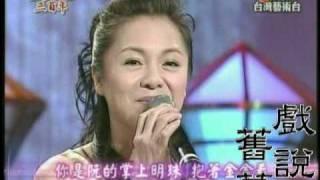 Gambar cover 潘麗麗-心肝寶貝